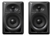 Pioneer luidsprekerset DM-40-Pioneer