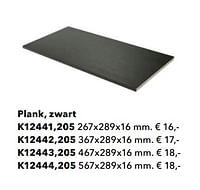 Plank, zwart-Huismerk - Kvik