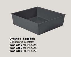 Organize - hoge bak