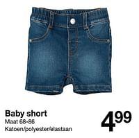 Baby short-Huismerk - Zeeman