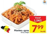 Pitavlees of gyros-Huismerk - Intermarche