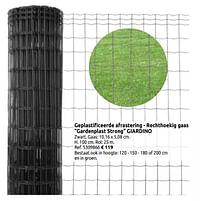 Geplastificeerde afrastering - rechthoekig gaas gardenplast strong giardino-Giardino