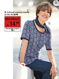 Pull-over manches courtes