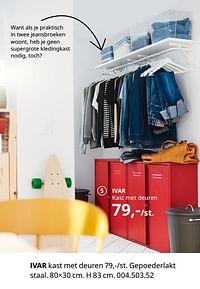 Ivar kast met deuren-Huismerk - Ikea