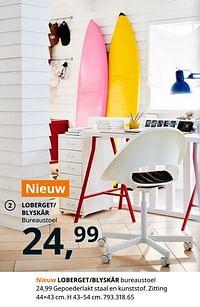 Loberget-blyskär bureaustoel-Huismerk - Ikea