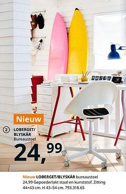 Loberget-blyskär bureaustoel