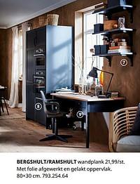 Bergshult-ramshult wandplank-Huismerk - Ikea