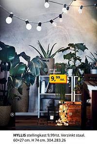 Hyllis stellingkast-Huismerk - Ikea
