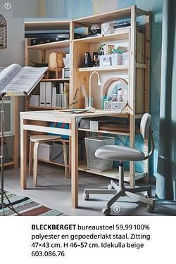 Bleckberget bureaustoel