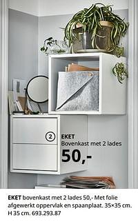 Eket bovenkast met 2 lades-Huismerk - Ikea