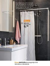 Bastsjön douchegordijn-Huismerk - Ikea
