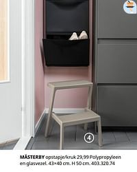 Mästerby opstapje-kruk-Huismerk - Ikea