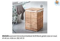 Branäs wasmand binnenkant bekleed-Huismerk - Ikea