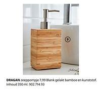 Dragan zeeppompje-Huismerk - Ikea