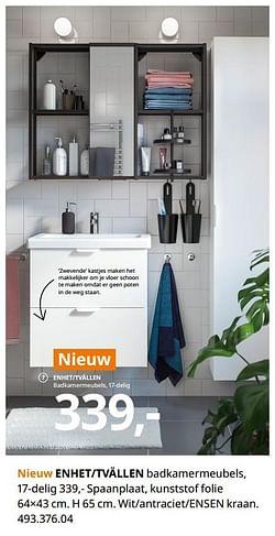 Enhet-tvällen badkamermeubels, 17-delig