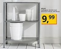 Hyllis stellingkast, binnen-buiten-Huismerk - Ikea