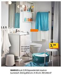 Marius kruk-Huismerk - Ikea
