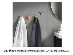 Vikfjärd handdoek