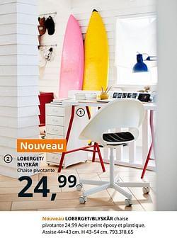 Loberget-blyskär chaise pivotante