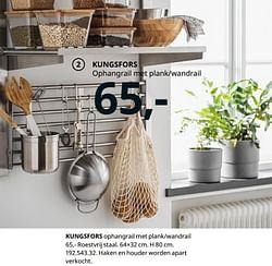 Kungsfors ophangrail met plank-wandrail