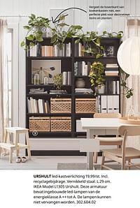 Urshult led-kastverlichting-Huismerk - Ikea