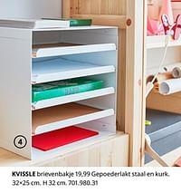 Kvissle brievenbakje-Huismerk - Ikea
