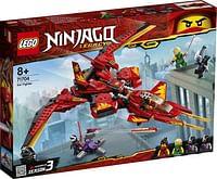 71704 LEGO Ninjago Kai Fighter-Lego