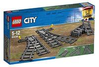 Wissels-Lego