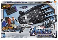 Avengers Black Panter Power Moves Role play set-Hasbro