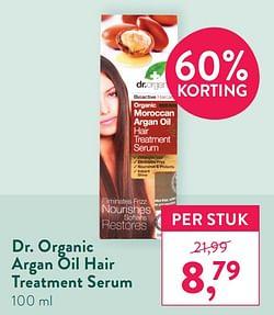 Dr. organic argan oil hair treatment serum