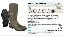 Bottes pvc iron s5 sra