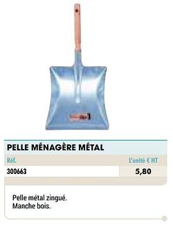 Pelle ménagère métal