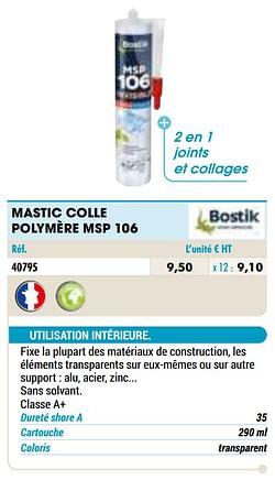 Mastic colle polymère msp 106