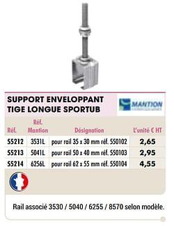Support enveloppant tige longue sportub