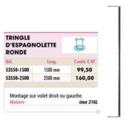 Tringle d`espagnolette ronde