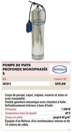 Pompe de puits profonds monophasée 5