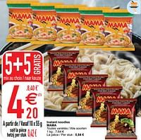 Instant noodles mama-Mama