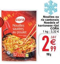 Nouilles ou riz cantonais noedels of kantonese rijst cora-Huismerk - Cora