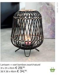 Lantaarn + voet bamboe zwart-naturel-Huismerk - Multi Bazar