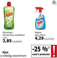 Ajax volledig assortiment-Ajax