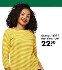 Dames-t-shirt met structuur-Huismerk - Hema