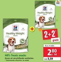 Hill`s treats snacks-Hill