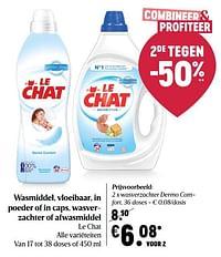 Le chat wasverzachter dermo comfort-Le Chat