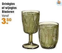 Drinkglas of wijnglas bladeren-Huismerk - Kwantum