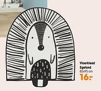 Vloerkleed egeland-Huismerk - Kwantum