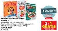 Ontbijtgranen w.k kellogg`s by kids strawberry, apple + carrot-Kellogg
