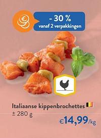 Italiaanse kippenbrochettes-Huismerk - OKay