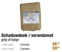 Schaduwdoek - verandamat-Huismerk - Cevo