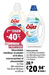Le chat vloeibaar wasmiddel met marseillezeep + aloë vera sensitive, 34 doses € 0,31-dosis-Le Chat