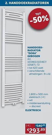 Handdoekradiator dora gebogen elektrisch-Beauheat